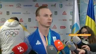 Как встречали Олимпийского чемпиона Абраменко в аэропорту Борисполь