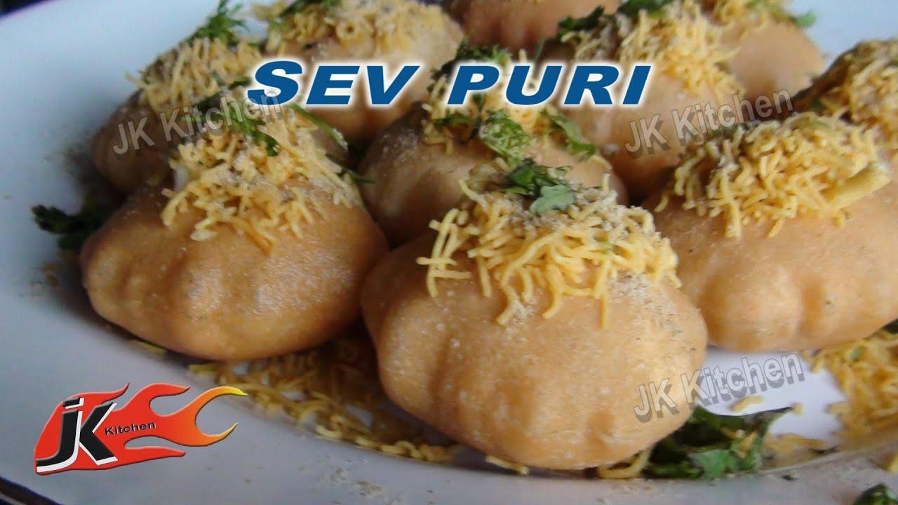 Sev puri recipe by jks kitchen 010 popular indian street food youtube premium forumfinder Choice Image