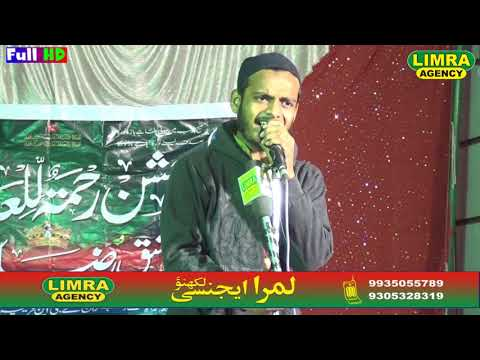 Qari Nadeem Raza Ismaili 24  November 2017 Balaganj Lucknow HD India