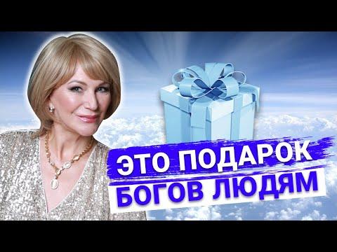 Наталия Правдина - Бусины Дзи