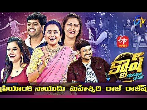 Cash   Priyanka Naidu,Maheshwari,Raj,Rajesh   26th June 2021   Full Episode   ETV Telugu