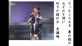 北野まち子の最新歌です。月刊カラオケファン、歌の手帖、5月号より。