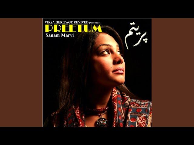 Parchan Shala (feat. Rahat Fateh Ali Khan)