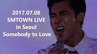 [윤호FANCAM]SMTユノ Somebody to Love 170708 Seoul YUNHO