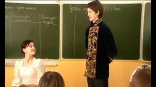 Видеопрезентация урока истории.avi