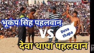 2019 dangal kushti deva thapa vs bhukamp singh pahalwan