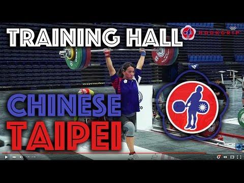 Team Chinese Taipei - 2015 WWC Training Hall (Nov 20)