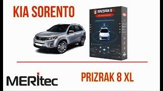 Kia Sorento 2018 & Prizrak 8 XL - видеопособие по монтажу GSM-системы