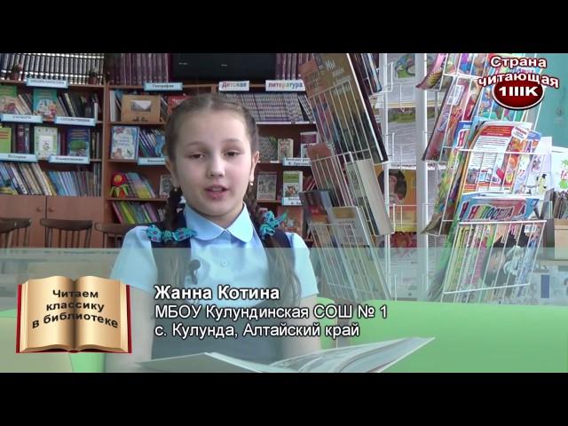 Изображение предпросмотра прочтения – ЖаннаКотина читает произведение «Славная осень» Н.А.Некрасова