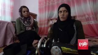 Disabled Woman Excels Despite The Odds/دوشیزهیی فَلَج که به ۲۰ درصد از آرزوهایش رسیدهاست