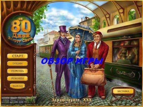 Браузерные Онлайн-игры - играть, бесплатно - Алавар
