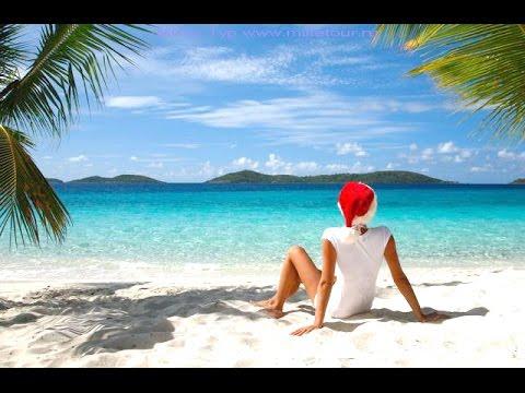 Когда нужно заказывать тур в Доминикану на Новый год?