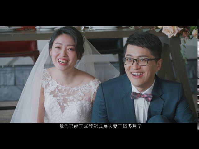 初次見面,美麗的誠品行旅/台北婚錄推薦/Allen+Tiffany