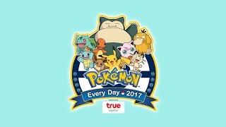 พร้อมกันหรือยัง-pokémon-every-day-2017-แล้วมาเจอกันนะทุกคน