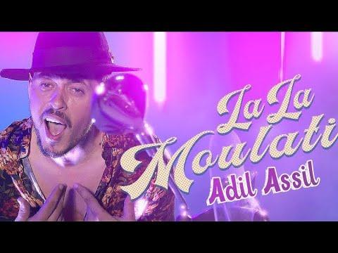 #العمر_ديالي_أنا  Adil Assil - Lala Moulati (EXCLUSIVE Music Video) عادل أصيل - لالة مولاتي
