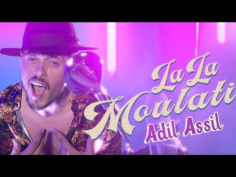 Adil Assil - Lala Moulati (EXCLUSIVE Music Video) | (عادل أصيل - لالة مولاتي (فيديو كليب