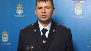 Задержан житель Казахстана, мошеннически присвоивший себе почти миллион рублей