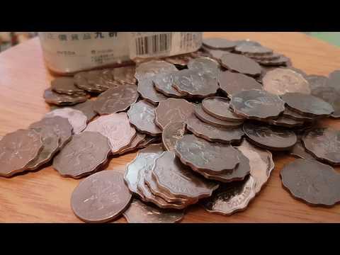 Searching Hong Kong 1 And 2 Dollar Coins
