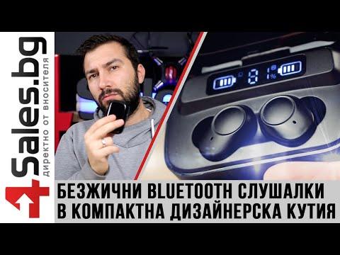 Безжични слушалки със зареждаща кутия с LED дисплей YW-А13 - EP13 19