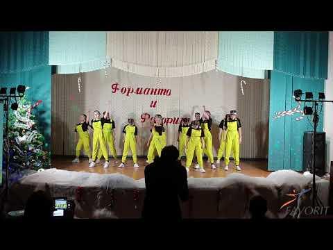 Favorit`s Dance School (FDS), танец Bailando