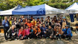 경남 강소농연합회 2020년 장터 운영 관련 자료2