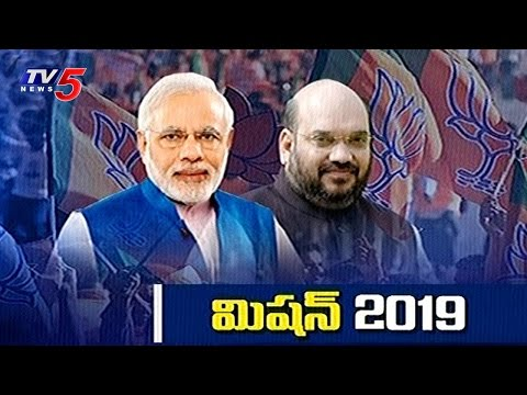 Mission 2019 | BJP Target Odisha in 2019 Polls | TV5 News