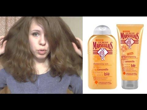 Маска для волос с эфирными маслами иланг-иланг