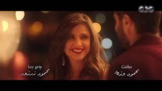 اغنية ونحب تاني لية | غناء مدحت صالح وبطولة ياسمين عبد العزيز