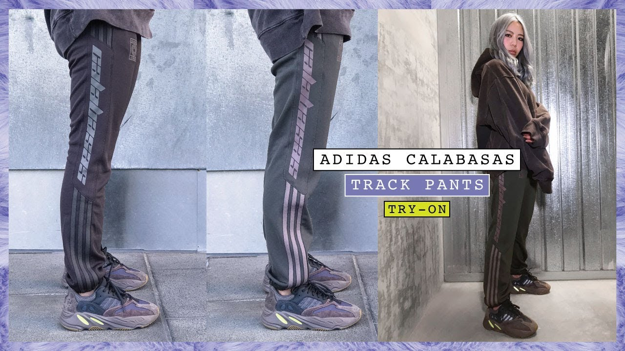 Kanye West CALABASAS Track Pants TRY ON | CoreMink + UmberCore Colourway