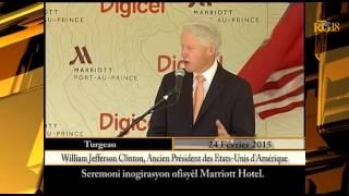 Marriott Hotel - Inauguration mardi 24 février 2015 à Port-au-Prince.