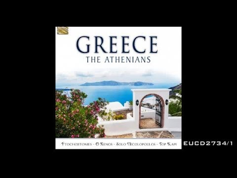 The Athenians - Greece