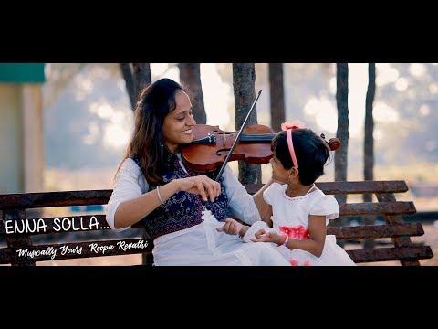 Enna Solla - Thangamagan   Roopa Revathi ft. Sivaradhya   Violin Cover   Dhanush