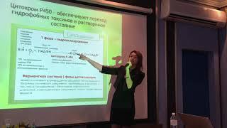 Онкология в гинекологии. Елена Бахтина