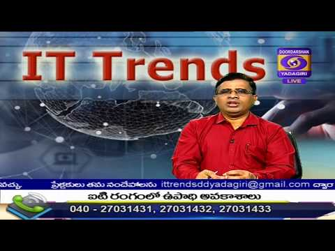 IT TRENDS Dt: 19-10-2019