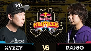 CLICK to watch all the Red Bull Kumite matches: http://win.gs/Kumit...