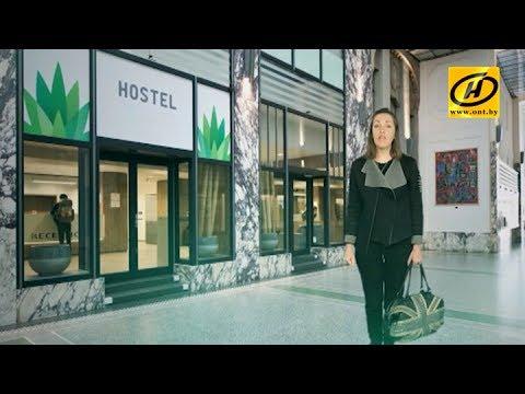 Правила этикета в хостелах