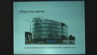 Проектирование и экспертиза при существенных изменениях проектов сооружений на стадии возведения