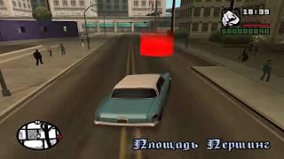 Прохождение GTA SA без смертей (часть 7)