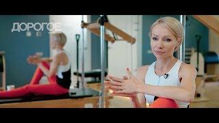 Олеся Добрынина о пилатесе | клуб Balance sport&spa Красноярск