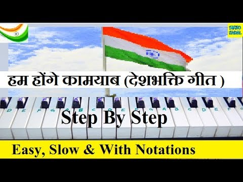 Hum Honge Kamyab Piano Tutorial Easy,Slow And Step By Step With Notes
