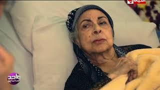 آمال فريد تكشف سبب إفلاس إسماعيل ياسين قبل وفاته