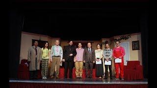 Afyonkarahisar Belediyesi Şehir Tiyatrosu Sezonu Açtı