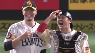 H千賀・甲斐『歓喜の抱擁』を60秒マルチアングルで!!