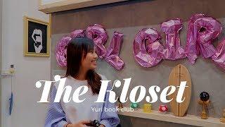 สำรวจ The Kloset Yuri Book Club คาเฟ่ยูริแห่งแรกของไทย !