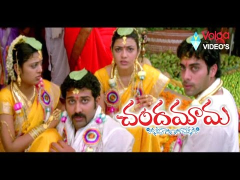 Chandamama Full Movie Parts 12/12 - Kajal, Sindhu Menon, Naga Babu