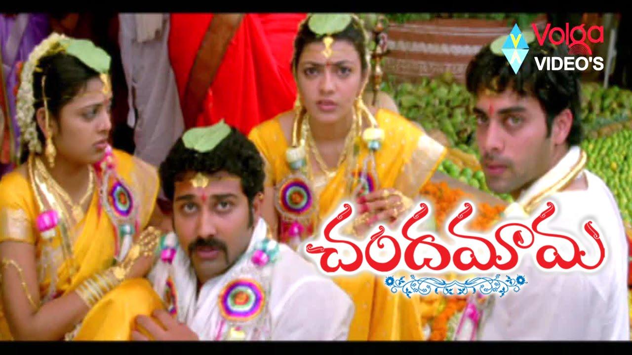 Chandamama Full Movie Parts 12/12 - Kajal, Sindhu Menon, Naga Babu