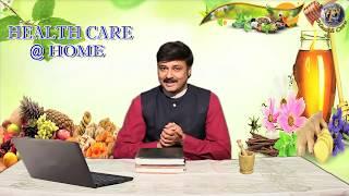 Home Remedies for Male Sexual Impotency II नपुंसकता के लिए घरेलु उपचार II