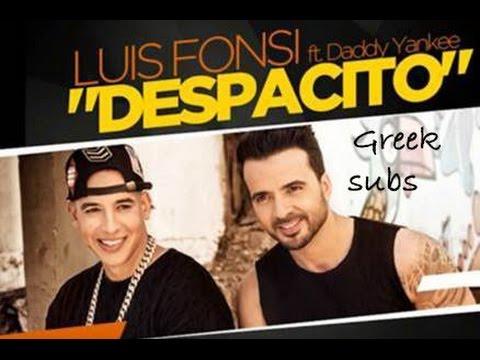 Luis Fonsi - Despacito ft. Daddy Yankee (Greek subs)