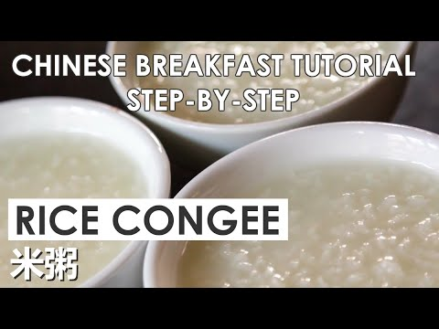 Rice Congee - Chinese Breakfast Tutorial (米粥)