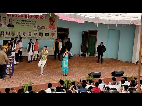 moto-song-//-ajay-hudda-&-anjali-live🔺-performance-at-maharaja-college-jaipur-#moto_remix_song